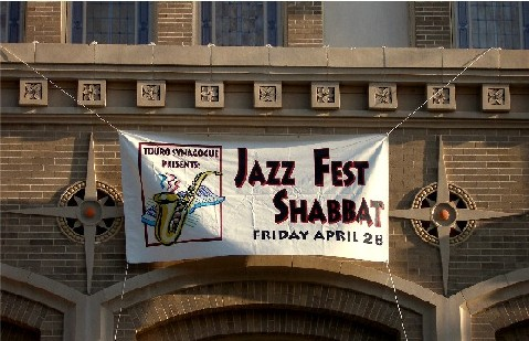 Close-up of Jazzfest Shabbat advert: now, that's fusion...